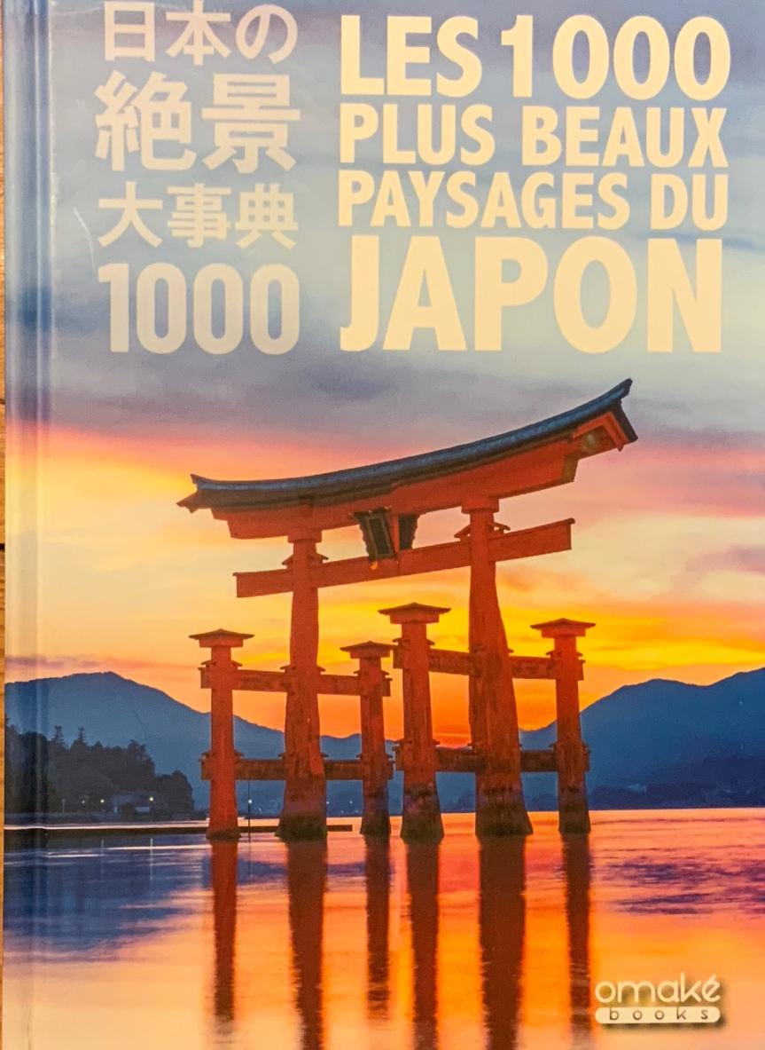 1000 photos sur 500 pages: un tour du Japon sans bouger de chezsoi